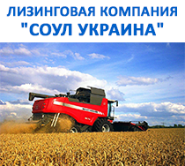 """Lizingovaya kompaniya """"SOUL UKRAINA"""""""