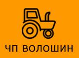 ChP Voloshin