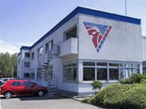 Trgovačka stranica Hauser Logistik GmbH