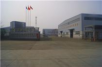 Trgovačka stranica Hefei sander heavy machinery Co.,Ltd
