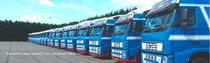 Trgovačka stranica A. de Jong Transport Equipment