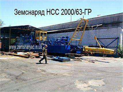 plovni bager NSS 2000/63-GR