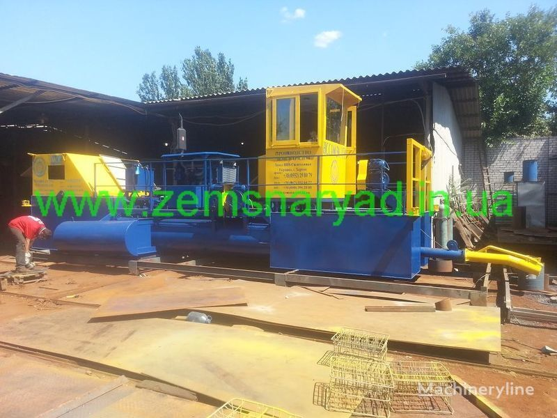 novi plovni bager NSS Mini zemsnaryad NSS 160/30-GR