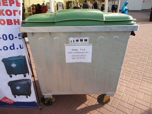novi kontejner za smeće 1100 l