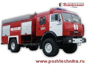 vatrogasno vozilo KAMAZ AC-3-40