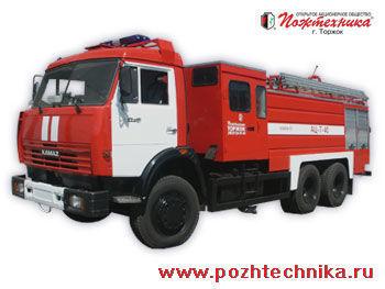 vatrogasno vozilo KAMAZ AC-7-40