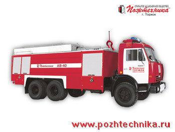 vatrogasno vozilo KAMAZ AV-40 Avtomobil vozdushno-pennogo tusheniya