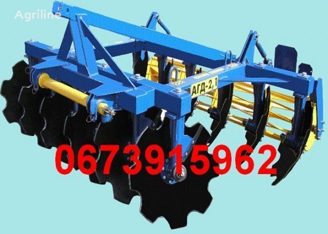 drljača AGROREMMASH AGD-2.5 ;AGD-2,5L ; AGD-2.5R; AGD-2.8;AGD-2,8L