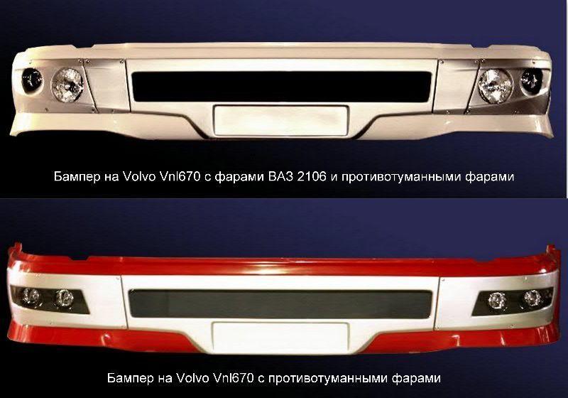 novi branik  Volvo VNL 670 za kamiona VOLVO VNL 670