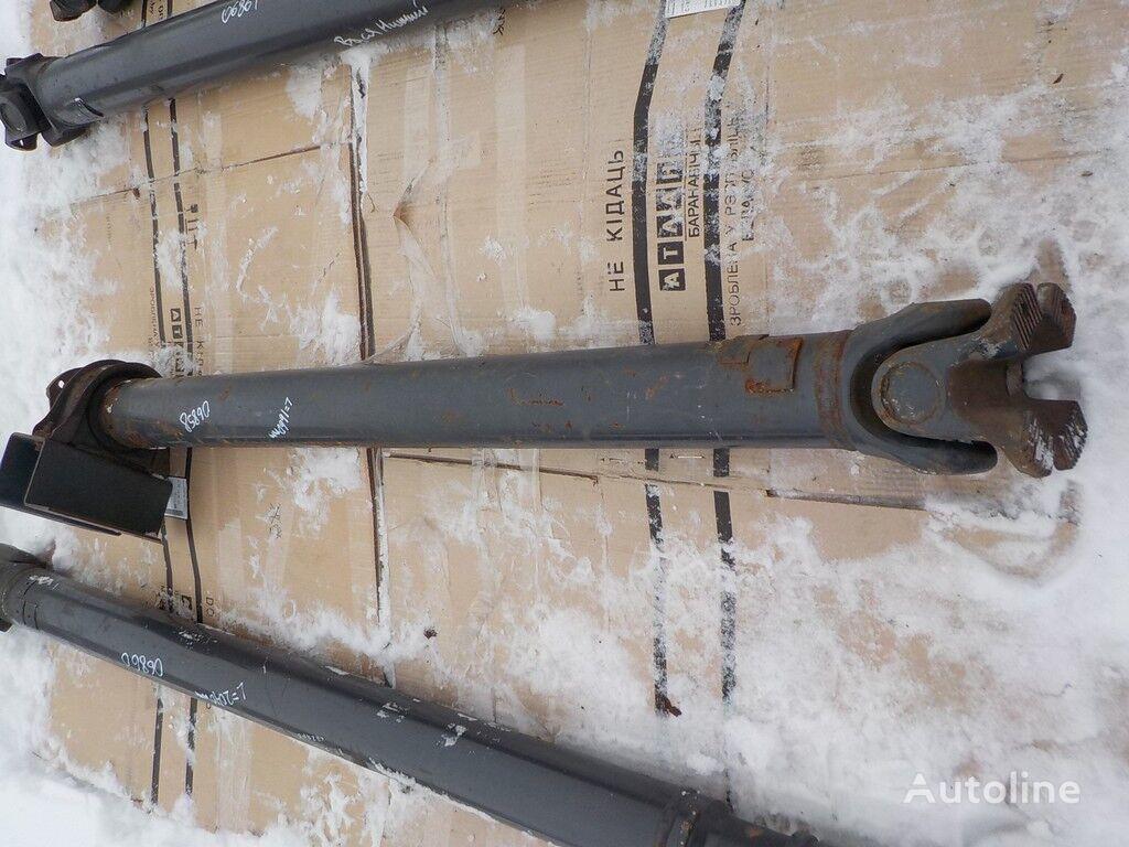 kardansko vratilo  L=1660mm DAF za kamiona