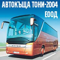 Avtokscha Toni-2004 EOOD