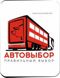 """GK OOO """"AvtoVybor.ru"""" i OOO """"SPECTEHNIKA"""""""