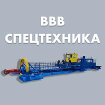 Zavod po proizvodstvu zemsnaryadov VVV SPECTEHNIKA
