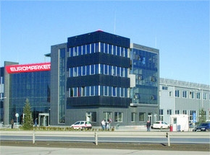 Trgovačka stranica Euromarket Construction