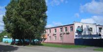 Trgovačka stranica OOO «Logistik Grupp»