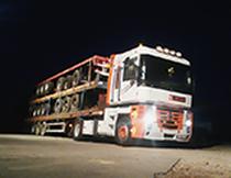 Trgovačka stranica Ve-Trucks