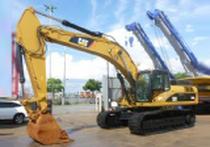 Trgovačka stranica All Machinery Group Co., Ltd