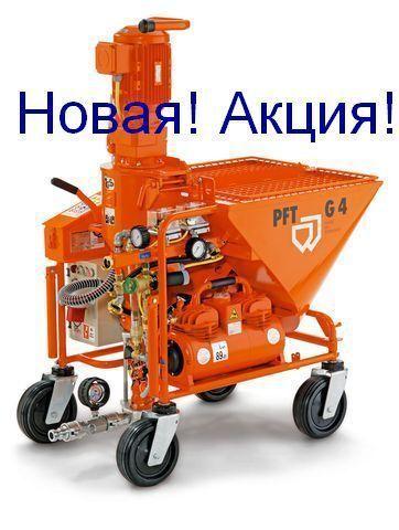 nova mašina za malterisanje PFT G4