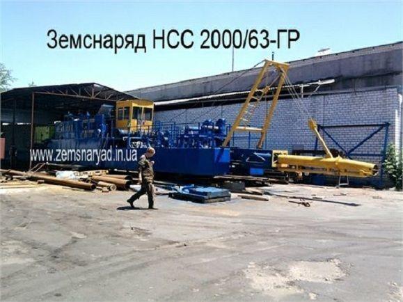 plovni bager NSS 2000/50-GR