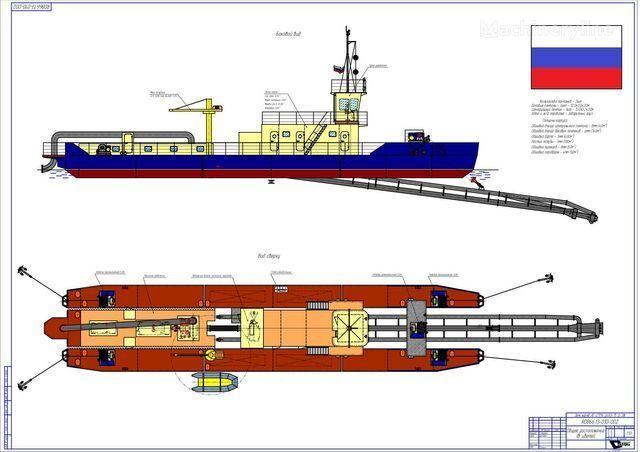novi plovni bager LS-27 M 3000/72 D-EZh