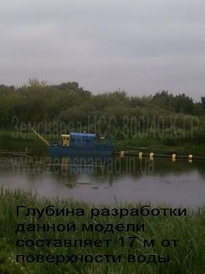 novi plovni bager NSS Zemsnaryad 800/40-K-GR