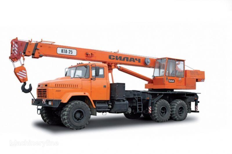 pokretna dizalica KRAZ 65053 (KTA-25) i KrAZ-63221 (KTA-25)