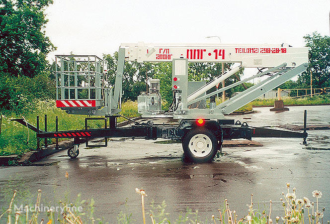 teleskopska dizalica Lifting Machines PPG-14