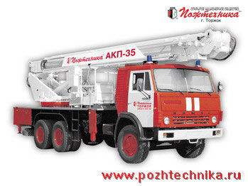 automehaničke lestve KAMAZ AKP-35