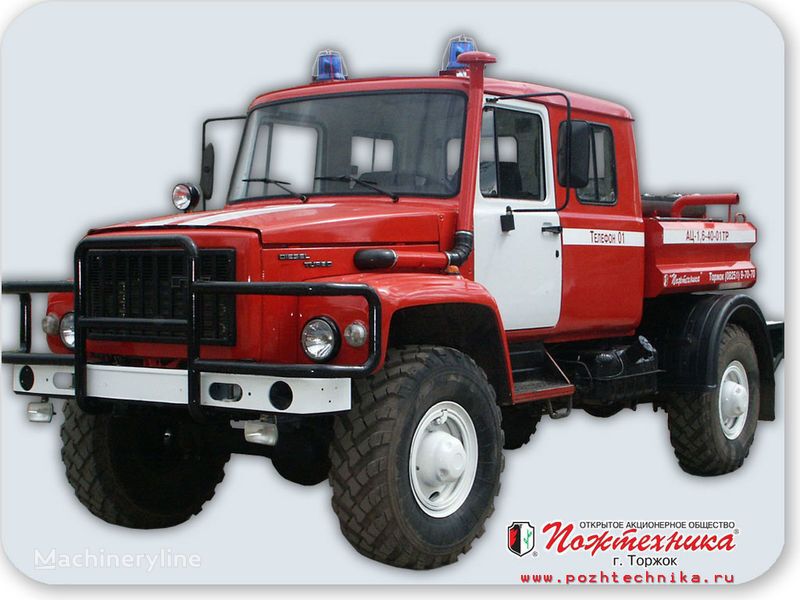 vatrogasno vozilo GAZ  AC 1,6-40