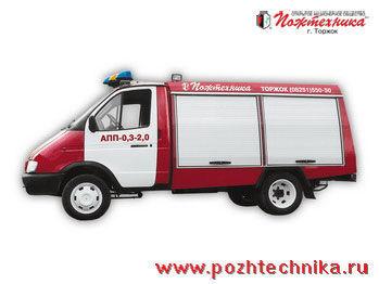 vatrogasno vozilo GAZ APP-0,3-2,0 Avtomobil pervoy pomoshchi