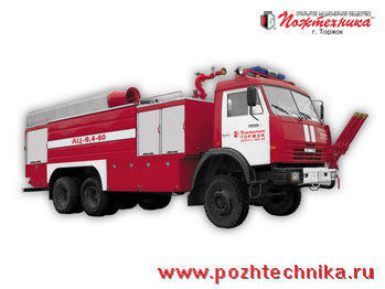 vatrogasno vozilo KAMAZ AC-9,4-60