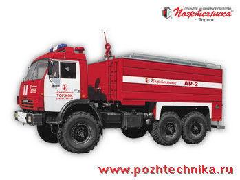 vatrogasno vozilo KAMAZ  AR-2 Rukavnyy avtomobil