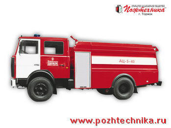 vatrogasno vozilo MAZ AC-5-40