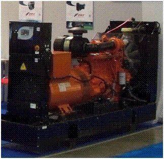 motor  per gruppi elettrogeni za generatora IVECO