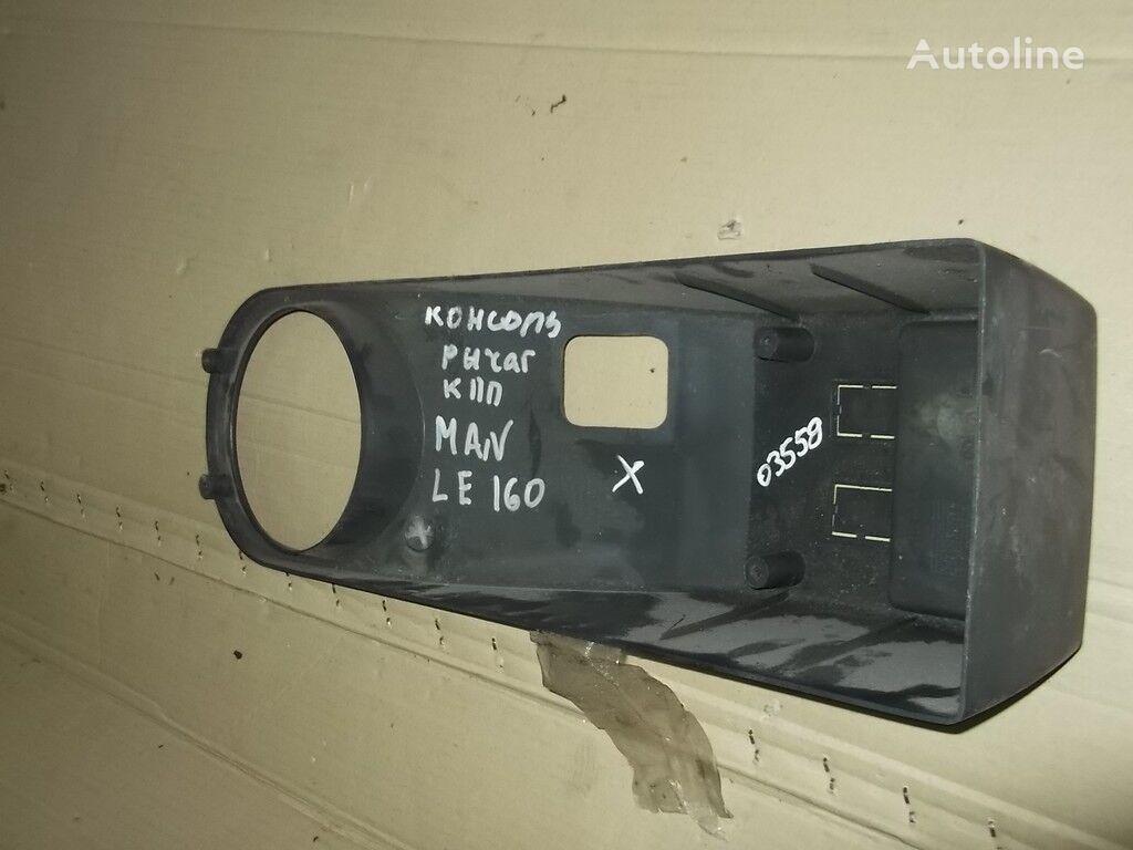 rezervni delovi Kozhuh MAN za kamiona