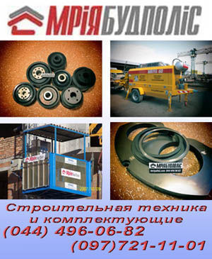 rezervni delovi  Zapchasti za pumpe za beton CIFA