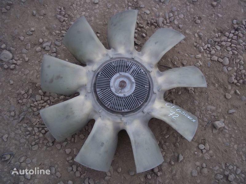ventilator hladnjaka za kamiona DAF 65CF